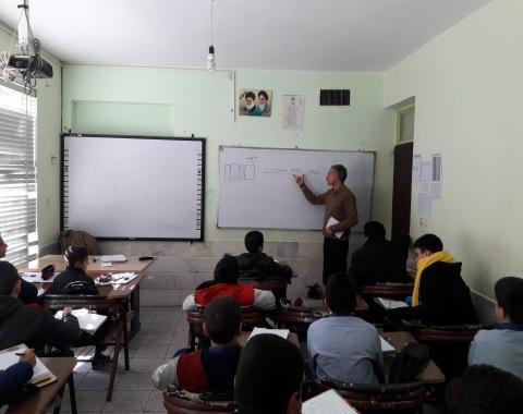 برگزاری کلاسهای تقویتی درس ریاضی جهت آمادگی در المپیاد